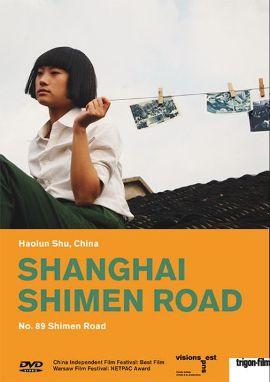 �����-����� ���������� [2010] / No. 89 Shimen Road