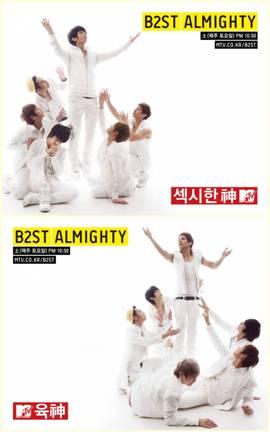 BEAST Всемогущие [2010] / BEAST Almighty