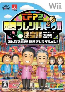 Токийский парк друзей, 2 сезон [1994 - 2011] / Tokyo Friend Park, season 2