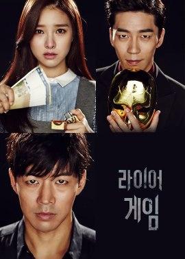 Игра лжецов [2014] (Южная Корея) / Liar game