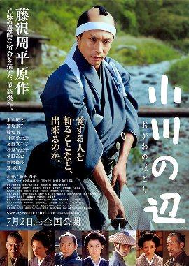 � ���� ���� [2011] / �� ������ ���� / Ogawa no hotori