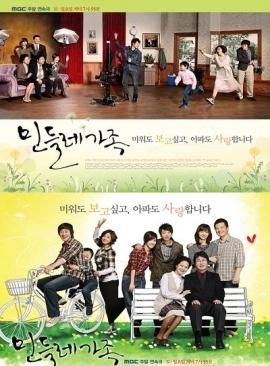 ����� ��� ��������� [2010]/ Dandelion Family