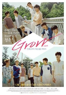 GROW ��������� ����� Infinite [2014] / GROW Real Life youth of Infinite