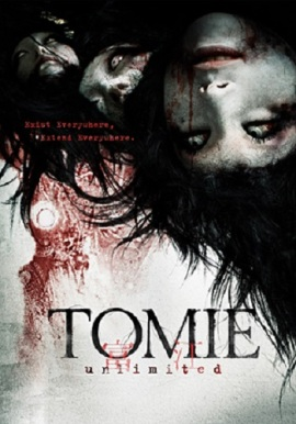 Томие: Беспредел [2011] / Tomie: Unlimited
