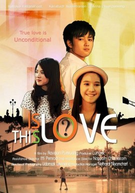 ��� ������? [2012] / Is This Love?