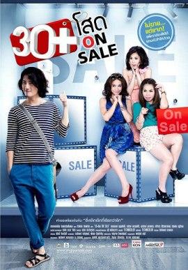 ���� ��� ������� �� 30 [2011] / 30+ Single On Sale