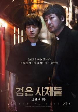 ������ ���������� [2015]/ Black Priests