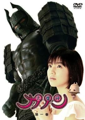 ��������� ����� [2010] Daimajin Kanon